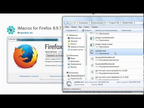 Firefox 2 - portablecontacts net