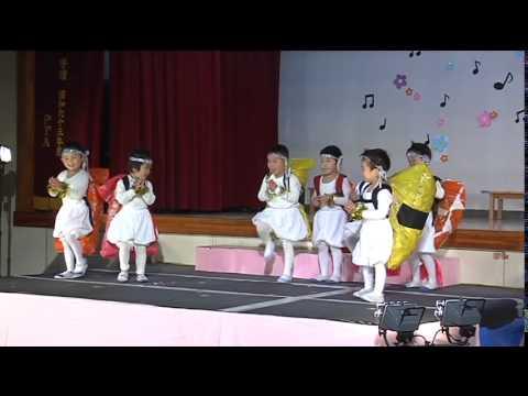 田上幼稚園 平成26年度おゆうぎかい 午後の部-5