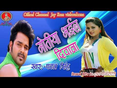Motiya Bhail Deewana- DJ Rimax