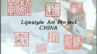 preview picture of video '0 - China - Asia - Travel - Contemporary Art - Lifestyle Art Project - Steven P. Perkins'
