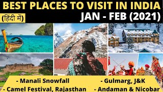 BEST PLACES TO VISIT IN INDIA IN JANUARY - FEBRUARY 2021 | TOP 10 PLACES TO TRAVEL IN WINTER 2021
