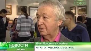 Выставка «Русский Север» в Москве