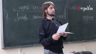 Виктор Цой и образы Библии