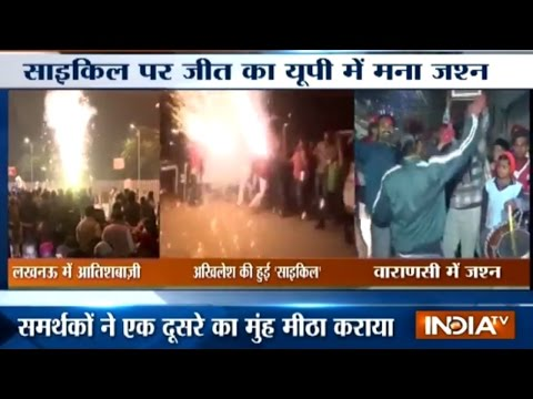 T 20 News | 17th January, 2017 ( Part 1 ) - India TV
