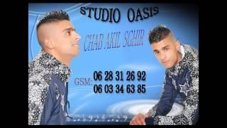 Cheb Akil Sghir Bsahtek 3emri L3achk jdid 2015