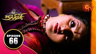 Nandhini - நந்தினி | Episode 66 | Sun TV Serial | Super Hit Tamil Serial