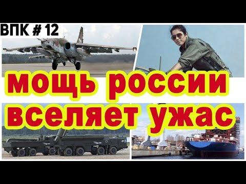 Вот это мощь Суперграч Су-25СМ3 бпла Охотник фломастер и 76 Су-57 главный сержант лазерный комплекс