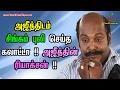 அஜீத்திடம் சிங்கம் புலி செய்த கலாட்டா!!அஜீத்தின் ரியாக்சன்!!| Tamil Cinema News | - TamilCineChips