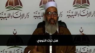 فيديو مميز / هل يحق للشيخ أبوعجيلة الكلام على ربيع؟