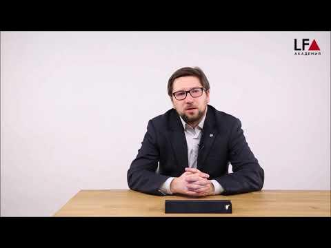 Привилегии кредиторов по текущим требованиям | Олег Зайцев