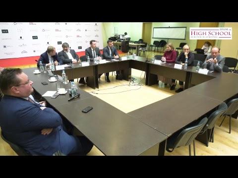 LHS Discussion HUB «Реалії та перспективи захисту ІВ в Україні»