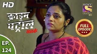 Click here to Subscribe to SET India: https://www.youtube.com/channel/UCpEhnqL0y41EpW2TvWAHD7Q?sub_confirmation=1  Click here to watch full episodes of Crime Patrol Satark Season 2:  https://www.youtube.com/playlist?list=PLzufeTFnhupx-Ii958bn2-dYO2vE3tdmX  Episode 124: The Past ---------------------------------- In today's episode, a man named Gokul went missing, and the police couldn't find him. The case went cold, and his wife, Kishori, married someone else. After nine years of being married, Kishori's son, Rohan gets kidnapped, and she loses her mind after seeing him dead. The police find some unexpected revelations as the case goes along. Stay Tuned!  About Crime Patrol :  --------------------------------- Crime Patrol will attempt to look at the signs, the signals that are always there before these mindless crimes are committed. Instincts/Feelings/Signals that so often tell us that not everything is normal. Maybe, that signal/feeling/instinct is just not enough to believe it could result in a crime. Unfortunately, after the crime is committed, those same signals come haunting.  #crimepatroldastak #crime