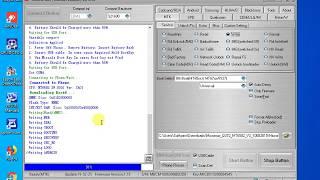 Lenovo A2020a40 Firmware Tested
