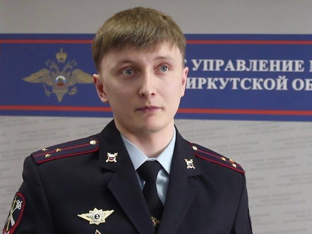Соцсети лишили ангарчанку 13 тысяч рублей