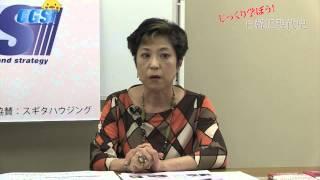 第20話 何もしようとしない朝鮮と天津条約【CGS 宮脇淳子】