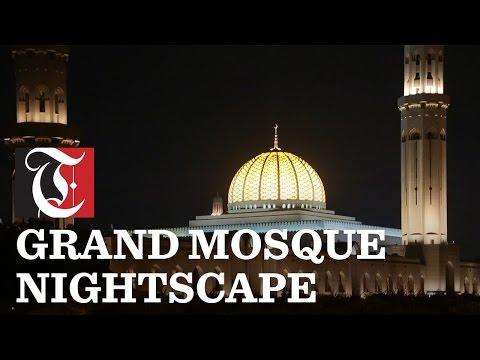 Catch the supermoon tonight near the Sultan Qaboos Grand Mosque