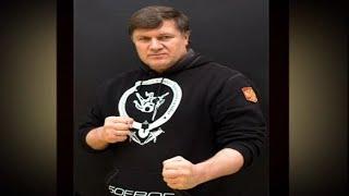 Валерий Волостных - первый вице-президент Федерации боевого самбо России