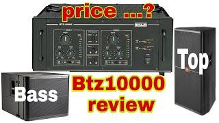 ahuja 1000w amplifier price - मुफ्त ऑनलाइन