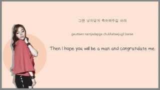 Singing Got Better - Ailee - Eng   Rom   Han Lyrics Sub