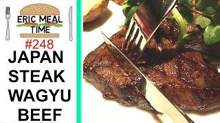 Japanese Steaks (Wagyu beef) - Eric Meal Time #248
