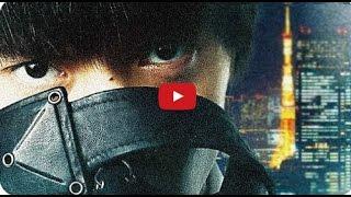 Токийский Гуль (2017) Официальный трейлер Tokyo guru