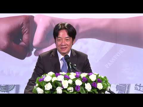 Premier Lai Ching-te attends opening of joint Taiwan-U.S. crime-fighting workshop