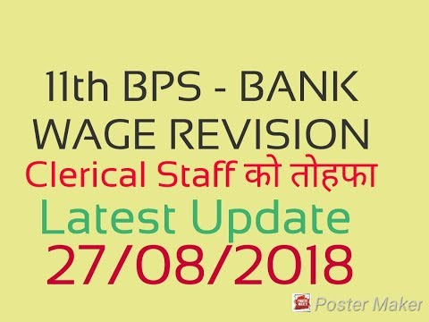 11TH BPS-UPDATE ON MINOR ISSUES LEASED HOUSE FOR CLERKS