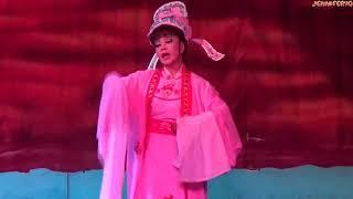 【台湾秀琴歌劇團】 《孟麗君脫靴》『戏段8/17之皇甫少华以为孟丽君死』