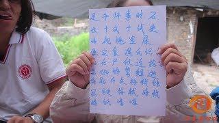 家教讓三學生寫十的同音字,寫的多有獎勵,沒想這獎勵太有趣了【小貝愛叨叨】