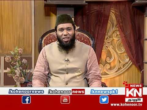 Istakhara 16 September 2021 | Kohenoor News Pakistan