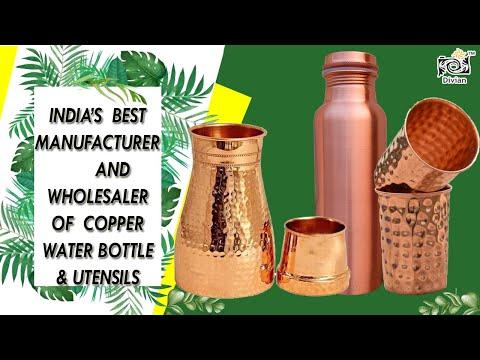 Pure Copper Wine Carafe