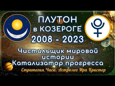 Прогноз астролога о будущем