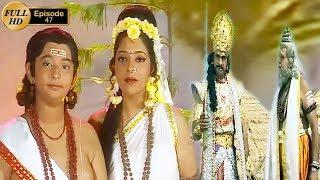 Episode 47 | Shree Ganesh