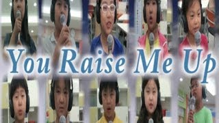 "Koreans kids singing ""You Raise Me Up""."
