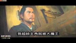 #101【谷阿莫】6分鐘看完莫名其妙電影《道士下山》