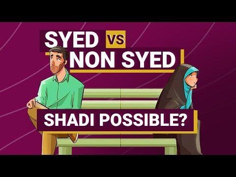 Ayatullah Sistani: Syed se Non Syed Marriage possible?   Spouse Selection- Ep: 11 Agha Azeem Shirazi