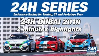 Video: Dubai 24 Hours 2 Minute Highlights