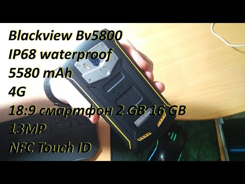 Blackview Bv5800 IP68 waterproof 5580 mAh