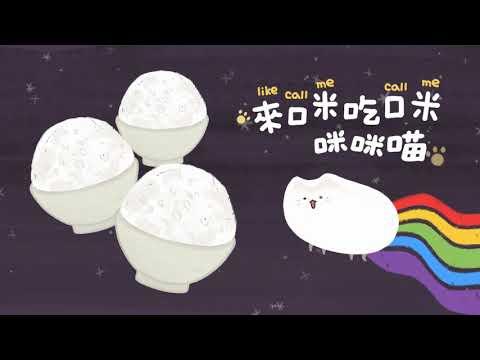 外食認明臺灣米標章,讓你安心吃好米