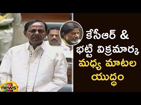 CM KCR Vs Mallu Bhatti Vikramarka Over Farmers Loans