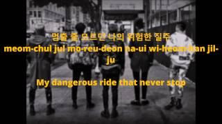 Big Bang - Loser 빅뱅 Lyrics [ENG SUB + ROM + HANGUEL]