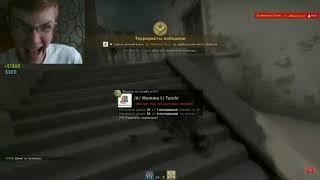 Реакция на Mr. Marmok. CS:GO - Вертушки авапера