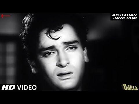 Ujala (1959)