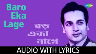 Baro Eka Lage with lyrics | Hemanta Mukherjee   - YouTube