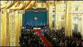 System Putina (2007)