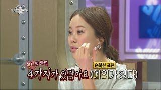 [HOT] 라디오스타 - 백지영, 린에게 싸가지? 김성령에게 업~앤 다운이란? 20140611