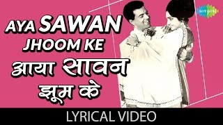 Aaya Sawan Jhoom Ke with lyrics | आया   - YouTube