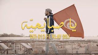 TATI G13 ft. KLAY BBJ - Ye Sbay7iya | يا صبايحيّة (Clip Officiel)