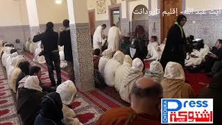 تارودانت: أنشطة دينية بمنطقة أيت عبد الله وتقديم هدية تقديرية لعامل الإقليم