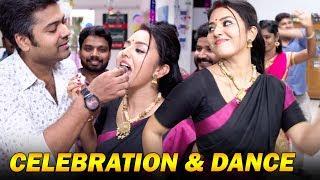 Celebration & Dance |Thiru & Anandhi | Best of Naayagi